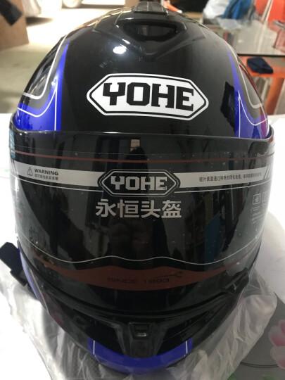 永恒头盔(YOHE)966电动摩托车头盔男女士全盔越野赛车机车冬季保暖安全帽 哑黑红SPEED(配黑片) XXL码 晒单图