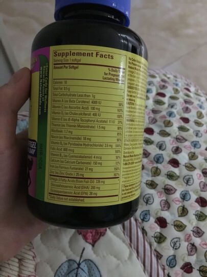 美国原装进口Nature Made孕妇综合维生素含DHA叶酸165粒 包邮包税 一瓶 晒单图