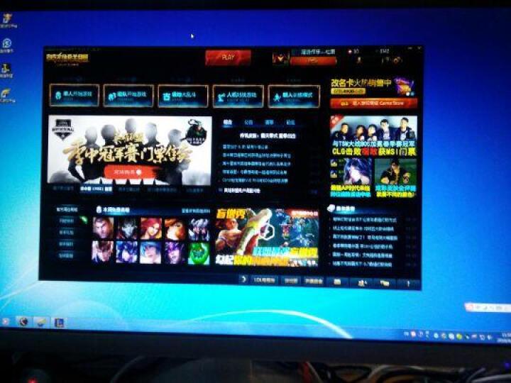 松人(SONGREN) 24英寸液晶显示器 IPS窄边框高清电脑显示屏 银色 晒单图