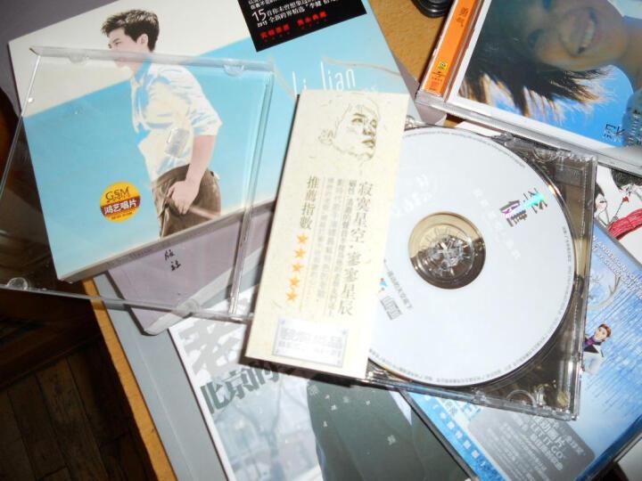 梁静茹:勇气(CD) 晒单图