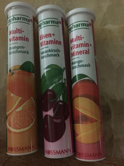 Altapharma 德国原装进口 altapharma艾德法玛有机维生素 芒果多种维生素矿物质泡腾片20粒 晒单图