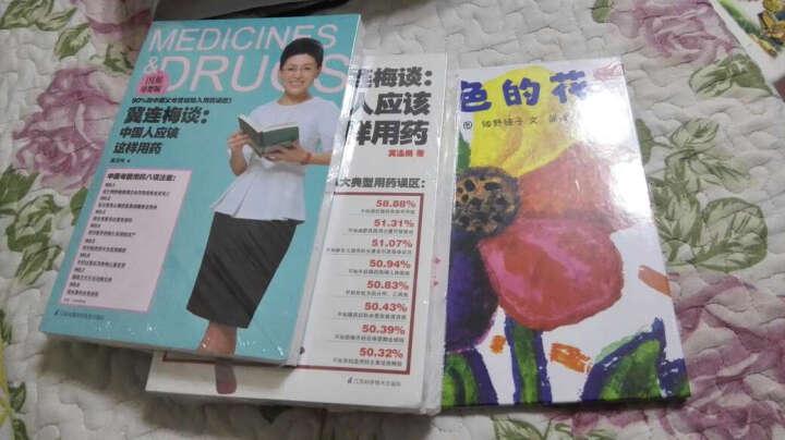 冀连梅谈:中国人应该这样用药+让孩子不发烧,不咳嗽,不积食(套装共2册) 晒单图