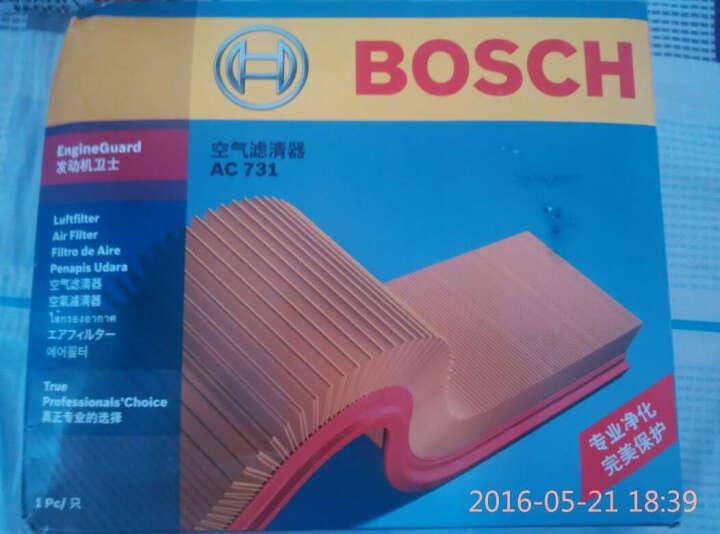 博世(BOSCH)空气滤清器0986AF2731(奇瑞A51.51.61.8L2.0L/瑞虎1.62.0L)厂家直发 晒单图