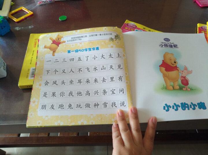 迪士尼宝宝自己读 第一辑 (套装共8册) 晒单图