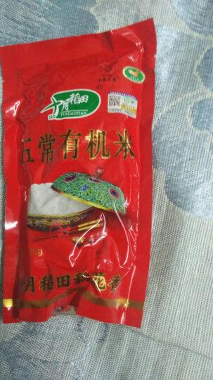 十月稻田 五常有机米 500g(稻花香米 东北大米) 晒单图
