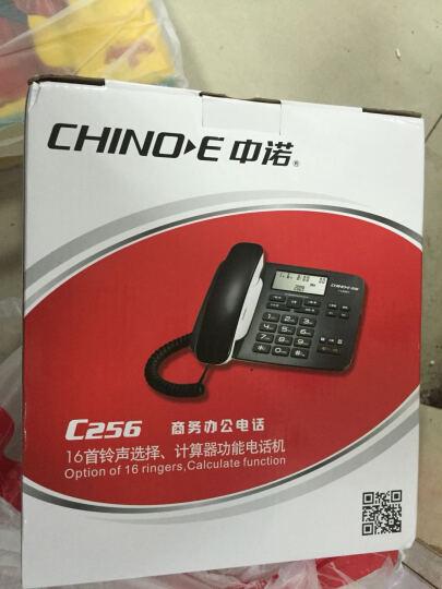 中诺 C256 亲情号码R键转接免打扰家用电话机座机电话办公固定电话机来电显示有线坐机固话机  白色 晒单图