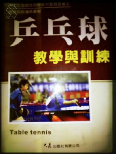 乒乓球教學與訓練 晒单图