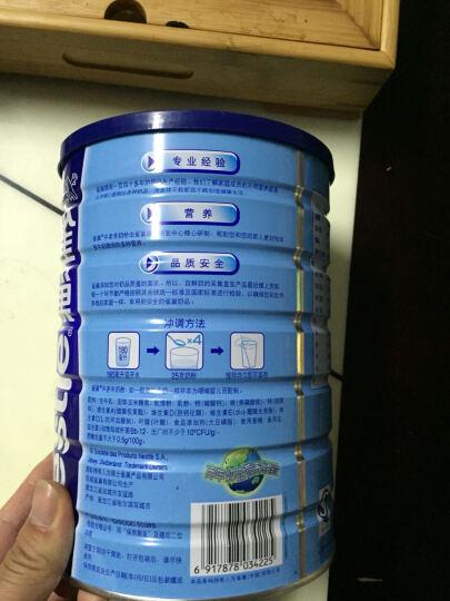 雀巢(Nestle)怡养中老年奶粉益护因子配方850g 成人高钙奶粉 进口活性菌 罐装 (新老包装交替发货) 晒单图