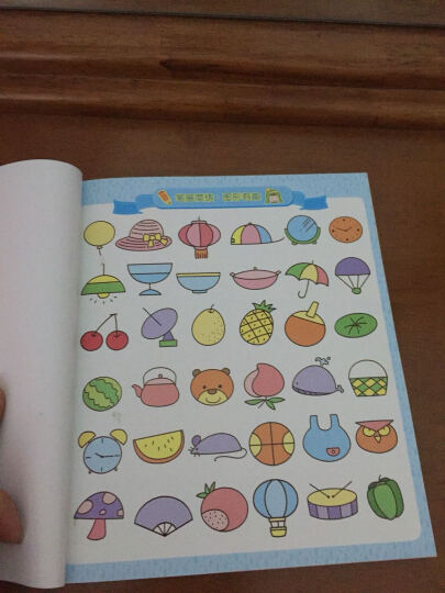 小画家美术图库:Q版简笔画·起步篇 晒单图