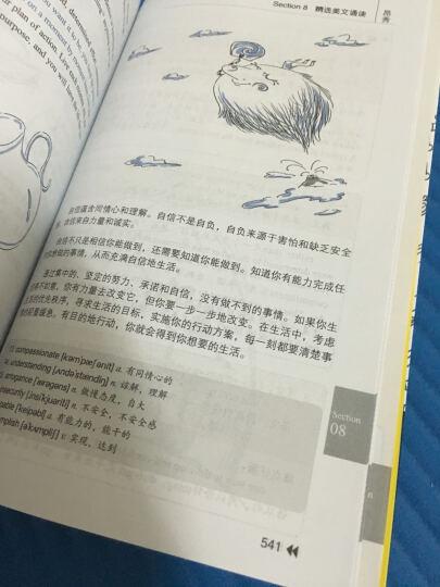 人人说英语-从ABC到流畅口语 零基础英语自学教程(赠书签,20元沪江学习卡) 晒单图