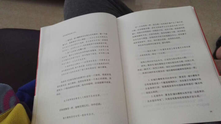 深夜小狗神秘事件小说 儿童文学 南海出版社 马克哈登Mark Haddon 晒单图