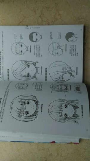 少女漫画从新手到高手 晒单图
