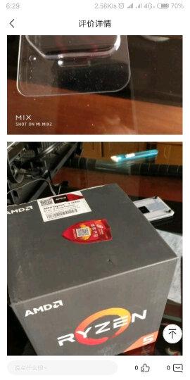 得力(deli)珊瑚海5包装70gA4复印纸  500张/包 整箱2500张 晒单图
