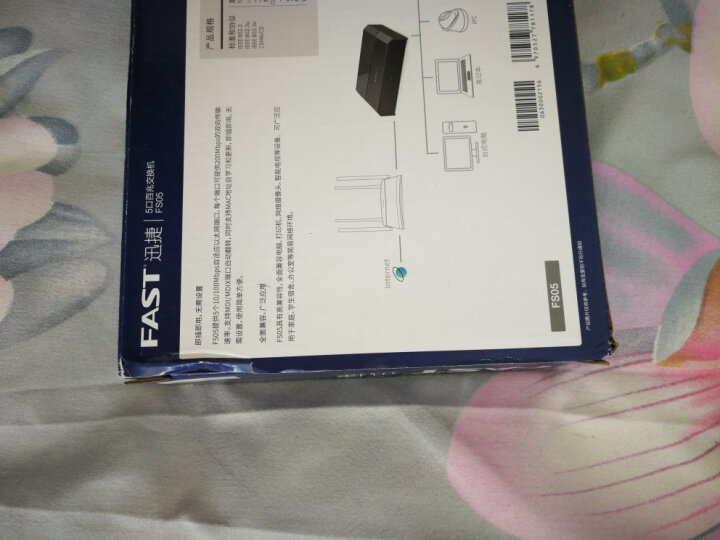 迅捷(FAST)FS05  5口百兆交换机 晒单图