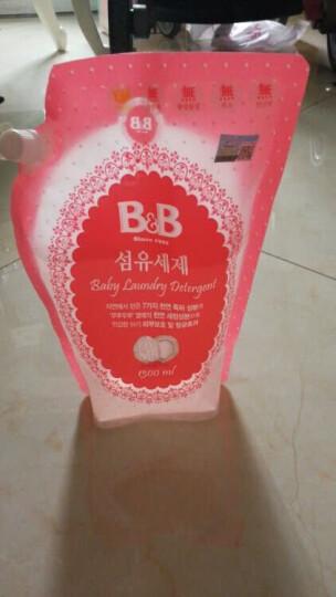 保宁(B&B)韩国原装进口 保宁bb皂宝宝婴幼儿童新生儿专用洗涤剂 衣物清洁洗衣液瓶装1500ml 晒单图