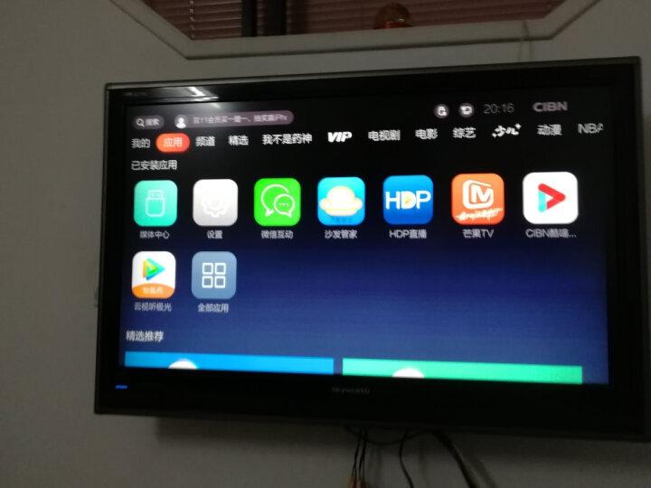 创维 t2电视盒子直播无线有线网络机顶盒子电视猫宽带4K高清家用wifi投屏电视直播优酷 电视盒子-16G闪存-支持直播 晒单图