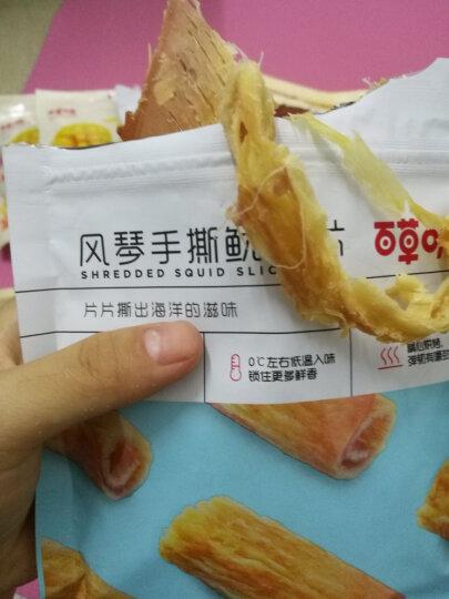百草味 肉干肉脯 休闲零食特产海味即食鱿鱼丝 风琴手撕鱿鱼片80g/袋 晒单图