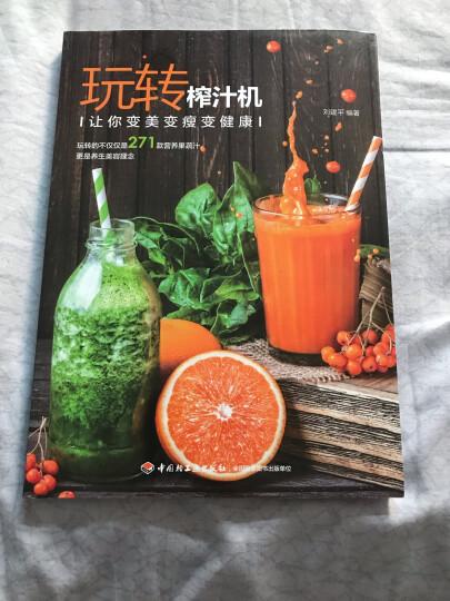 玩转榨汁机 烹饪/美食 榨果汁 晒单图