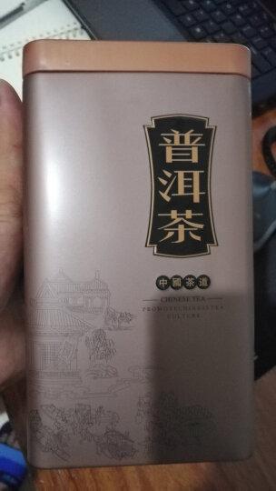 送飘逸杯 糯米香普洱茶一斤装茶叶 云南陈年普洱茶小沱茶熟茶500g 糯香味 500g(一盒) 晒单图
