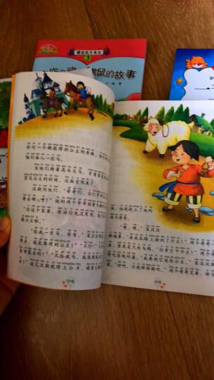 优秀男孩成长必读计划书:我要成为了不起的男孩(套装共4册) 晒单图