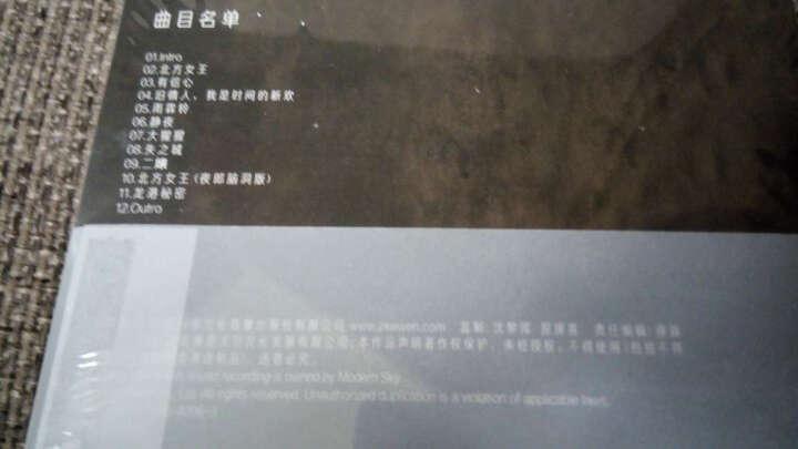 尧十三 飞船,宇航员(CD) 晒单图