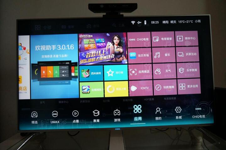 长虹(CHANGHONG) 50Q3T 50英寸超轻薄全程4K超清智能液晶平板电视 晒单图