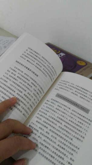 富爸爸穷爸爸5册:《穷爸爸》《财务自由之路》《提高你的财商》《财富大趋势》《商学院》 晒单图
