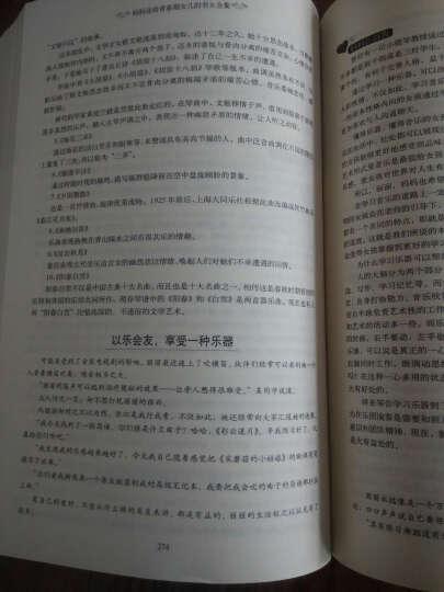 妈妈送给青春期女儿的书大全集(超值白金版) 晒单图
