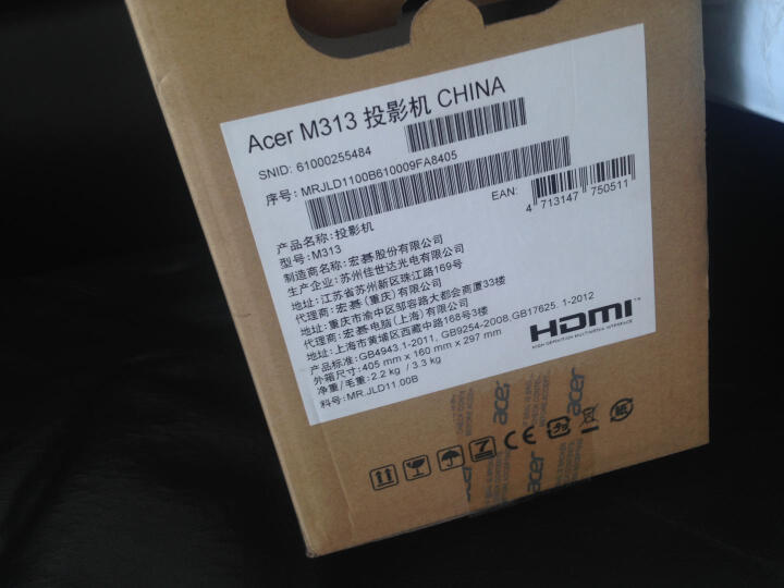 宏碁(acer)M315 办公 投影机 投影仪(XGA分辨率 3400流明  双HDMI) 晒单图