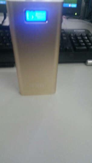 Morrols 超薄快充移动电源10000毫安安卓苹果OPPO华为小米手机移动充电宝10000毫安 蓝色 标配+充电头 晒单图
