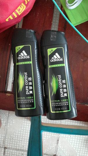 阿迪达斯(Adidas)男士多效动能水润去屑洗发水400ml 洗发露活力头皮洗头膏补水滋养头发去屑 晒单图