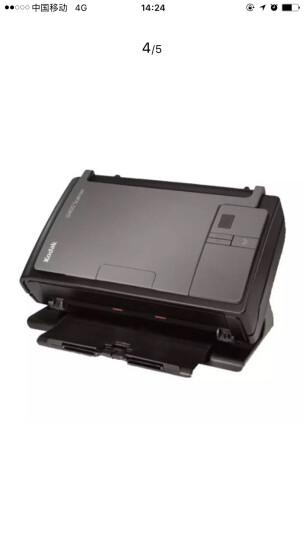 柯达(Kodak) i2400A4高速双面自动进纸扫描仪自动送稿批量快速扫描 晒单图