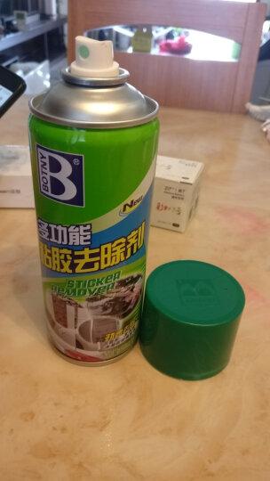 保赐利(botny)粘胶去除剂 不干胶清除剂 双面胶除胶剂去胶剂 B-1810 450ML 晒单图