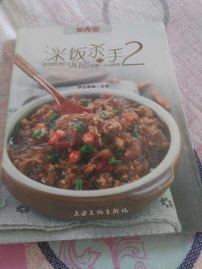 美食堂系列:米饭杀手(2) 晒单图