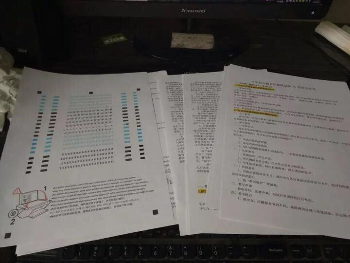 惠普(HP)DeskJet 2132 彩色喷墨多功能一体机 (打印 复印 扫描)家用作业照片小型办公 官方标配(不可加墨) 晒单图