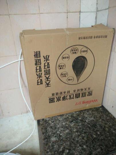卫宁MZ-5 净水器家用直饮水净水机厨房自来水过滤器水净化器 后置活性炭滤芯 晒单图