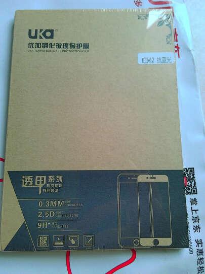 优加 抗蓝光钢化玻璃膜手机保护贴膜 适用于红米2/红米2A 晒单图