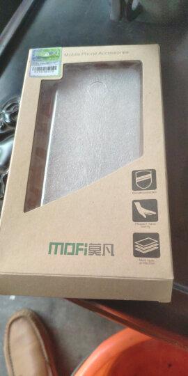 莫凡红米4X手机壳保护套软胶防摔外壳全包边透明软壳男女适用于小米4x 晒单图