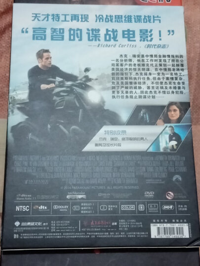 一触即发(DVD) 晒单图