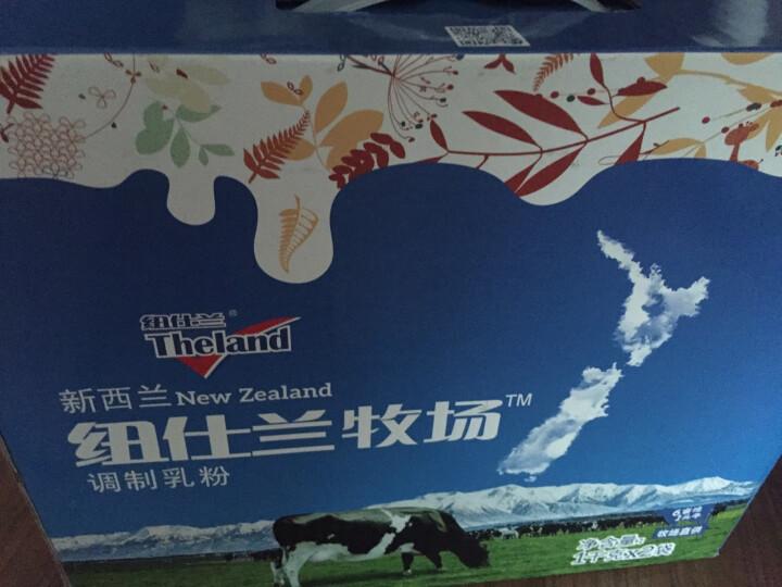 新西兰进口奶粉 纽仕兰 成人奶粉 调制乳粉(全脂) 1kg*2袋礼盒装 晒单图