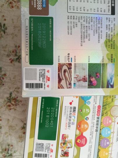 方广 米粉 婴儿 京东自营 宝宝辅食  钙铁锌五谷珍宝营养米粉400g(小袋分装)10-36个月适用 晒单图