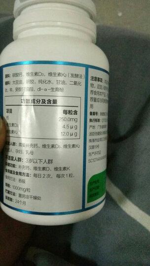 【买1送2】汤臣倍健钙维生素D维生素K软胶囊共200粒 成人男女士中老年人补钙片含维生素D 晒单图
