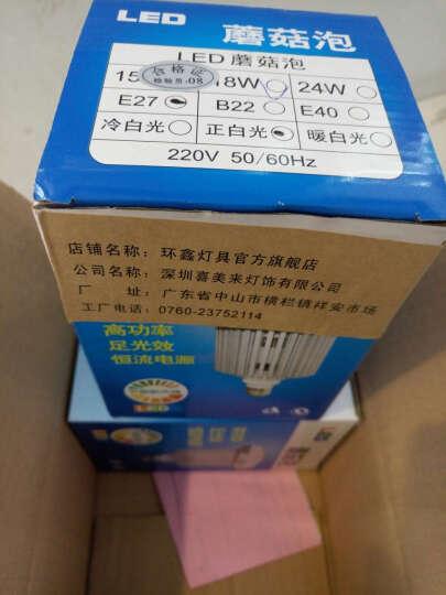 环鑫 LED大功率灯泡工厂灯仓库节能灯 蘑菇泡E27白光100W 晒单图