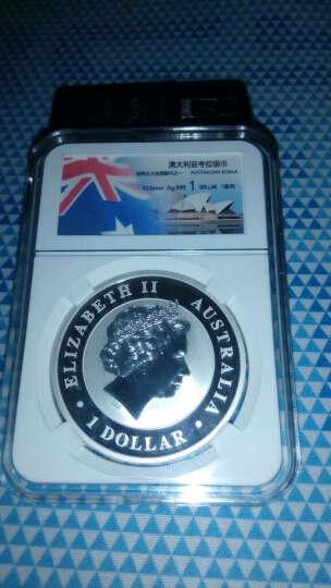 丝绸之路封装币 2017年澳大利亚考拉银币 纪念币 外国银币 晒单图