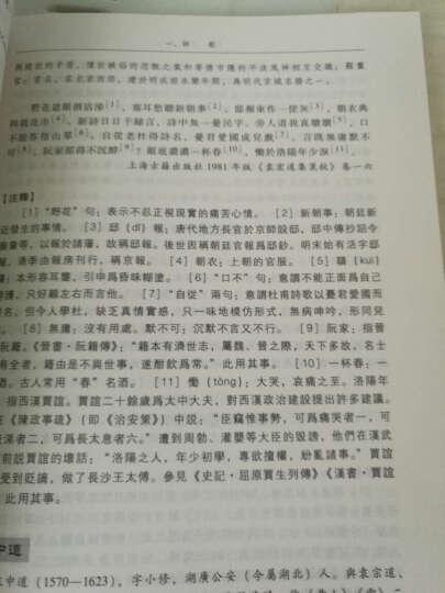 中国古代文学作品选(第六卷 第二版) 晒单图
