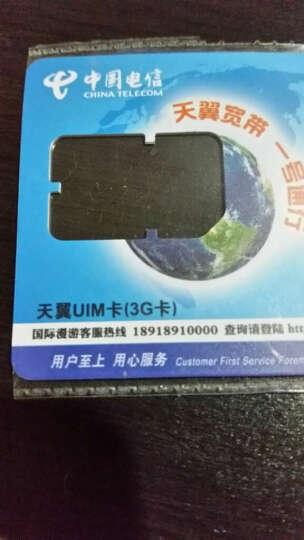 辽宁电信4G易通卡 手机卡上网卡号码卡电话卡号卡套餐电信卡流量卡靓号卡 晒单图