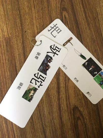 单词卡本名片卡空白卡片手绘卡片涂鸦卡片双面空白卡纸记事本 10*10cm100张 晒单图
