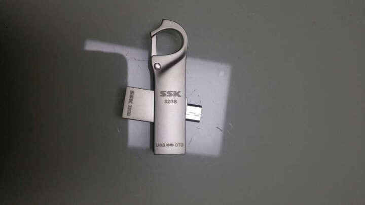 SSK飚王易扣手机u盘32g OTG双插头电脑两用旋转金属创意U盘 32g 晒单图