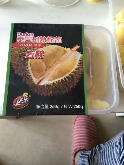 上上乐 冷冻榴莲 泰国树熟榴莲 去核 250g 晒单图