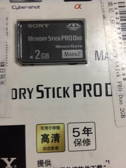 索尼(SONY) 原装记忆棒 Memory Stick PRO DUO存储卡 MS-HX32B (32G)存储卡 晒单图